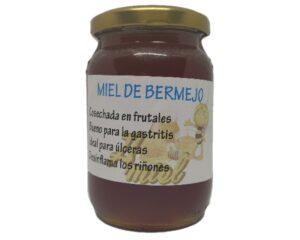 Amiel Bermejo Honey