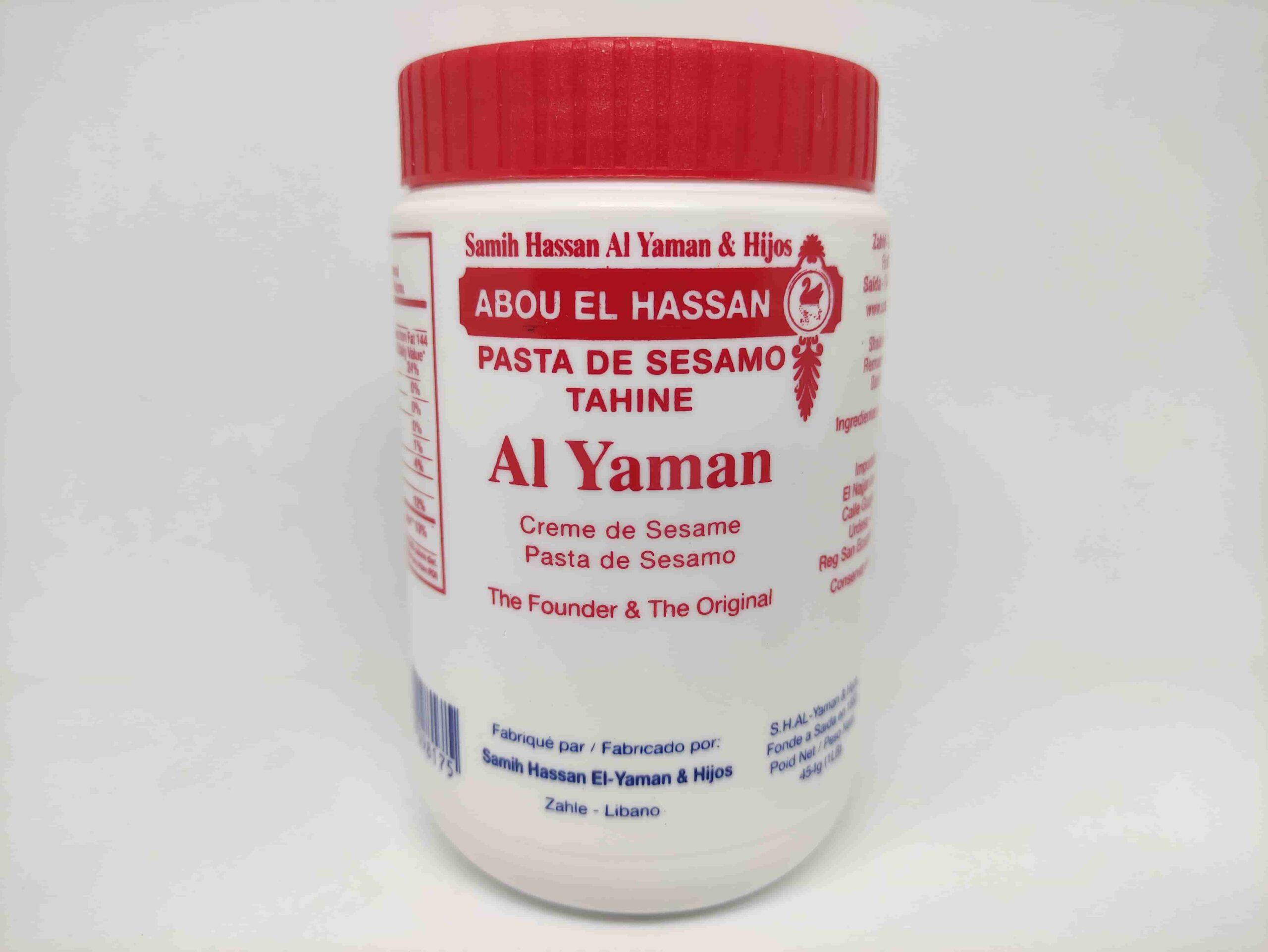 Samih Hassan Al Yaman & Sons Tahini